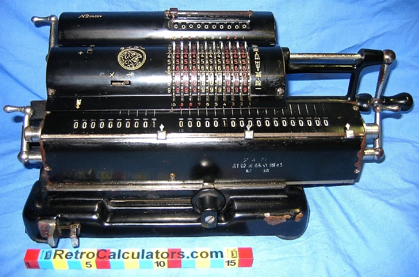 Tiger Japanese Mechanical Calculator circa 1940